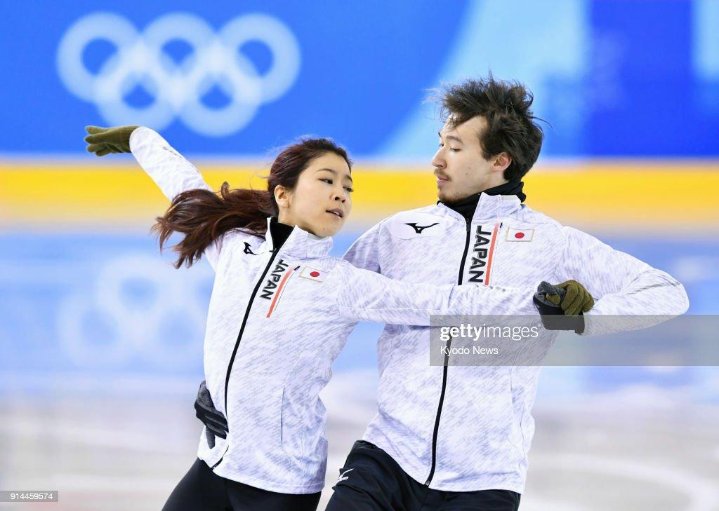 Japan winter olypics big breasts sleeping