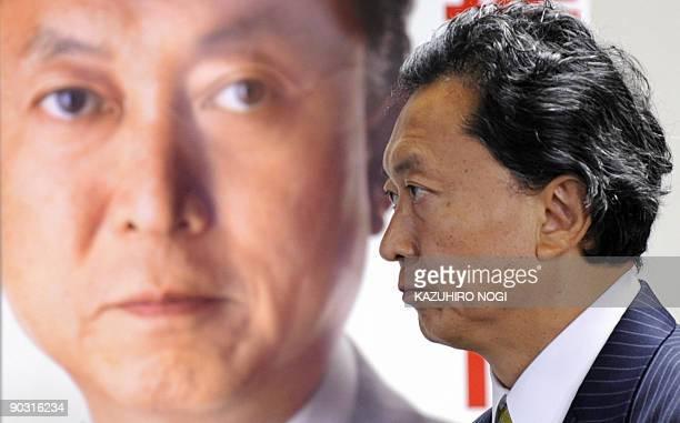Japan's incoming premier Yukio Hatoyama, head of the Democratic Party of Japan , waits for US ambassador to Japan John Roos at the DPJ headquarters...