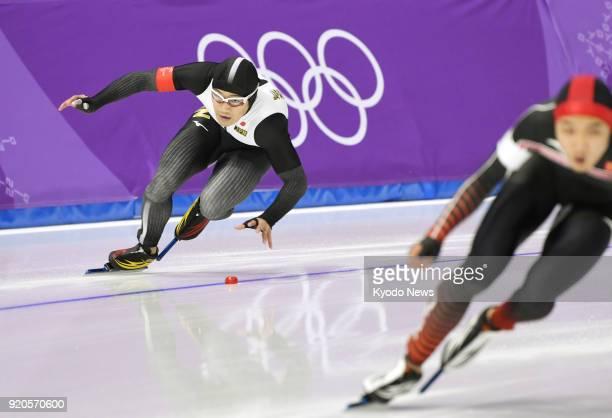 Japan's Joji Kato loses his balance in the men's 500meter speed skating at the Pyeongchang Winter Olympics in Gangneung South Korea on Feb 19 2018...