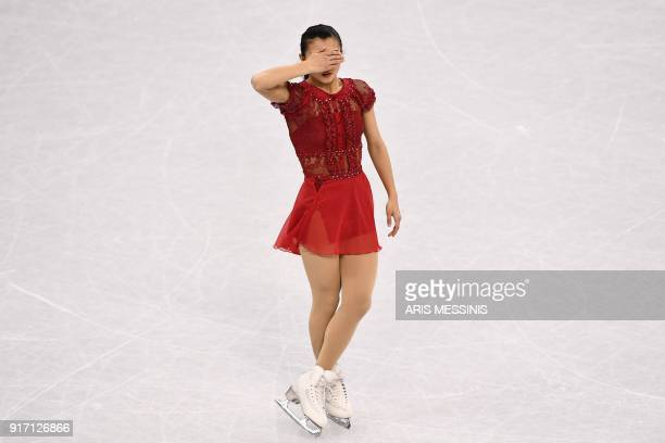 Japan's Kaori Sakamoto competes in the figure skating team event women's single skating free skating during the Pyeongchang 2018 Winter Olympic Games...