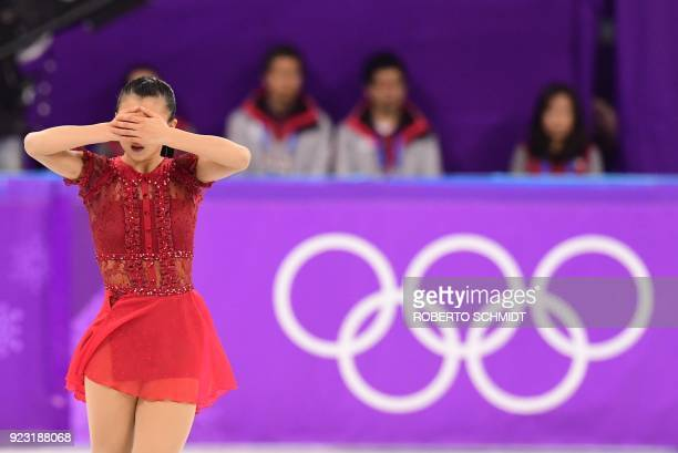 Japan's Kaori Sakamoto competes in the women's single skating free skating of the figure skating event during the Pyeongchang 2018 Winter Olympic...
