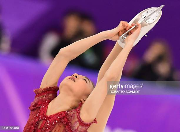 TOPSHOT Japan's Kaori Sakamoto competes in the women's single skating free skating of the figure skating event during the Pyeongchang 2018 Winter...