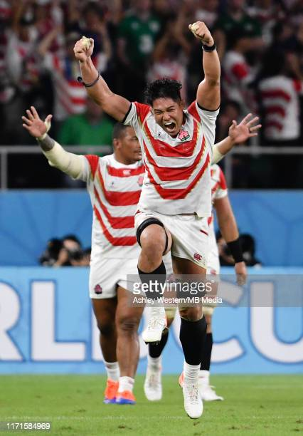 Japan's Kazuki Himeno celebrates at the final whistle after their 19-12 victory in the Rugby World Cup 2019 Group A game between Japan and Ireland at...