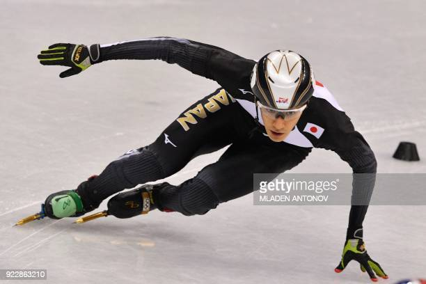 Japan's Keita Watanabe competes in the men's 500m short track speed skating quarterfinal event during the Pyeongchang 2018 Winter Olympic Games at...