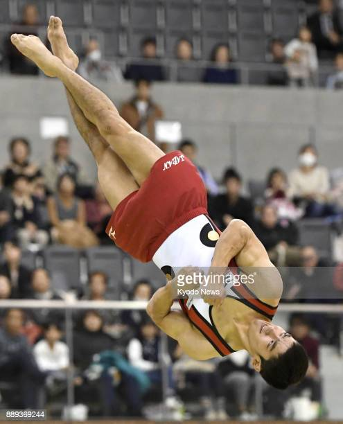 Japan's Kenzo Shirai performs in the men's floor exercise at the Toyota International Gymnastics Competition in Toyota Aichi Prefecture on Dec 9 2017...