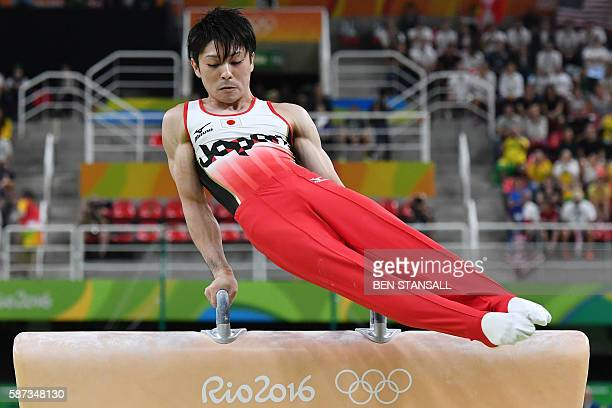 TOPSHOT Japan's Kohei Uchimura competes in the pommel horse event of the men's team final of the Artistic Gymnastics at the Olympic Arena during the...
