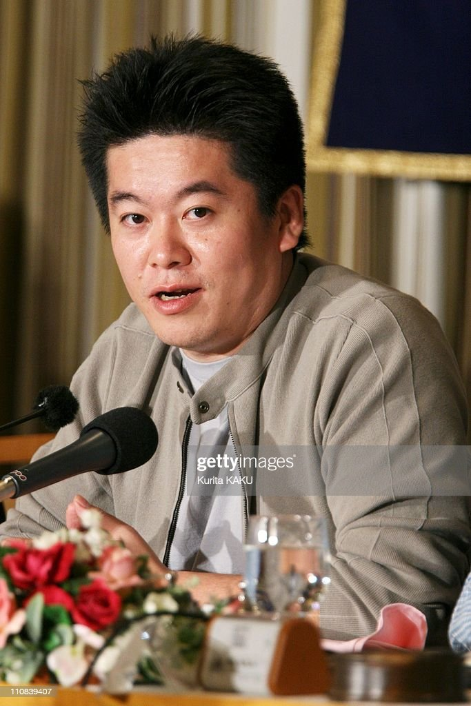 Japan'S Livedoor President Takafumi Horie, The 32-Year-Old Internet Entrepreneur, Attends A Press Conference In Tokyo, Japan On March 03, 2005. : News Photo