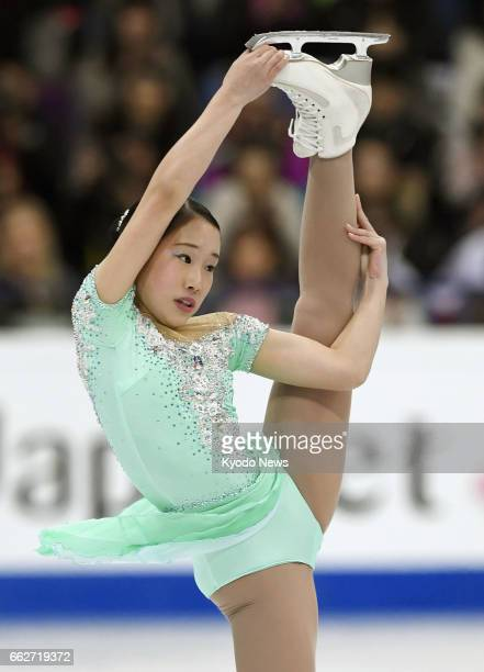 Japan's Mai Mihara performs in the women's free program during the figure skating world championships in Helsinki on March 31 2017 Mihara finished...