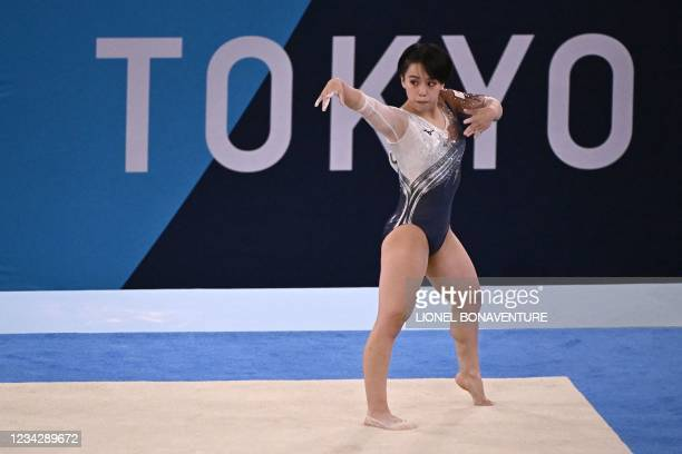 Japan's Mai Murakami competes in the floor event of the artistic gymnastics women's all-around final during the Tokyo 2020 Olympic Games at the...