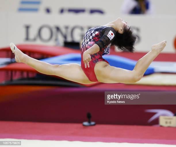 Japan's Mai Murakami performs in the women's floor exercise at the artistic gymnastics world championships in Doha on Nov 3 2018 Murakami won bronze...