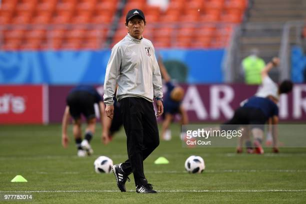Japan's manager Akira Nishino during a training session ahead of the FIFA World Cup Group H match between Colombia and Japan at Mordovia Arena on...