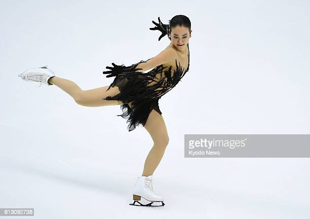 Japan's Mao Asada performs during her short program at the Finlandia Trophy event her first competition of the season in Espoo Finland on Oct 6 2016...