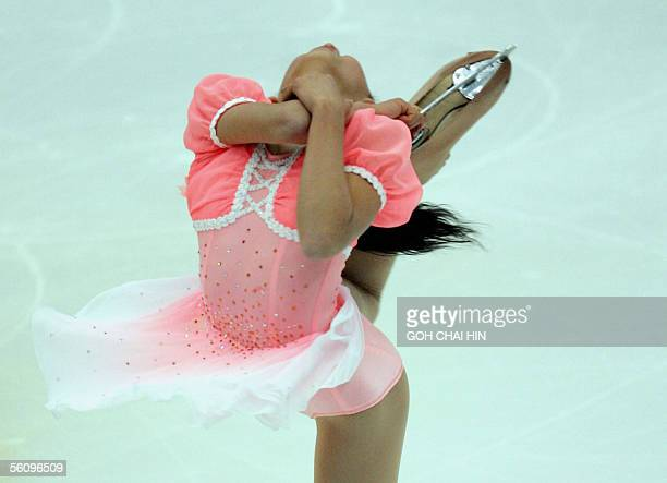 Japan's Mao Asada performs during the ladies free skating event of the China International Skating Union Grand Prix Figure Skating Cup the third leg...