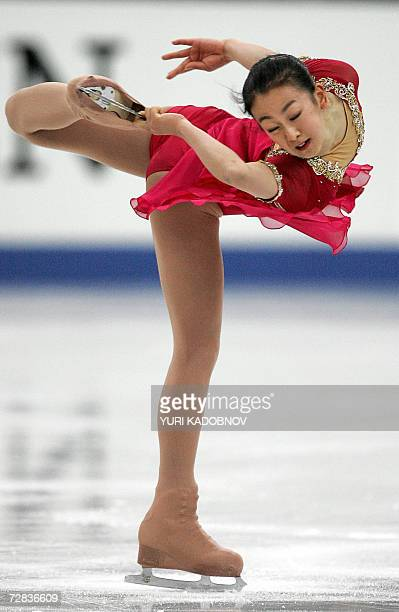 Japan's Mao Asada performs her free program for the second place at the figure skating ISU Grand Prix final in StPetersburg 16 December 2006 Mao...