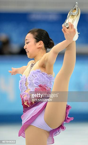 Japan's Mao Asada performs in the Women's Figure Skating Team Short Program at the Iceberg Skating Palace during the 2014 Sochi Winter Olympics on...