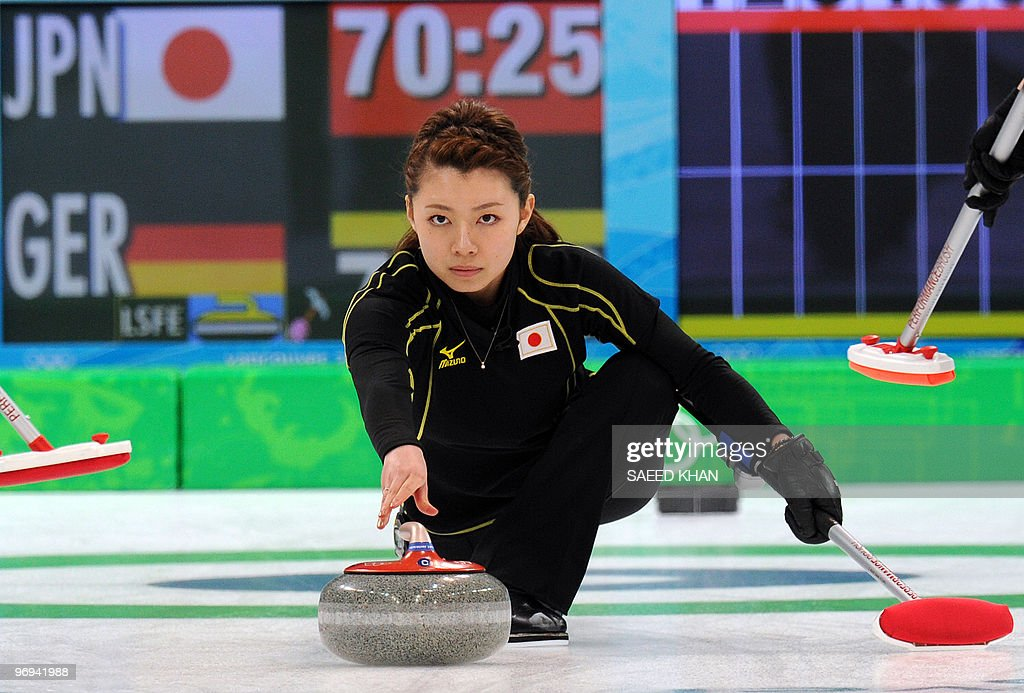 Japan's Mari Motohashi  releases a stone : News Photo