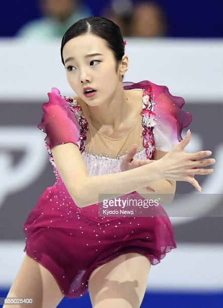 Japan's Marin Honda performs during the junior women's free program at the World Junior Figure Skating Championships in Taipei on March 18 2017 Honda...