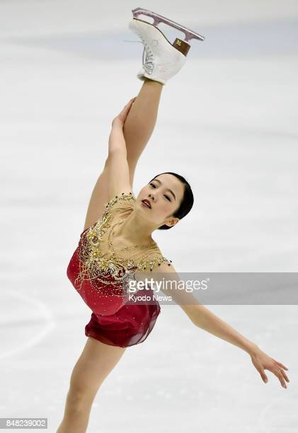 Japan's Marin Honda performs her free program at the US International Figure Skating Classic in Salt Lake City Utah on Sept 16 2017 The 16yearold won...