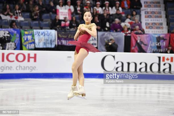 Japan's Marin Honda performs in the women's singles free program at Skate Canada International at Brandt Center in Regina Canada on Oct 28 2017 Honda...