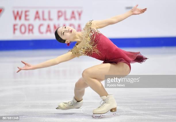 Japan's Marin Honda performs in the women's singles free program at Skate Canada International at Brandt Center in Regina Canada on Oct 28 2017 Honda...