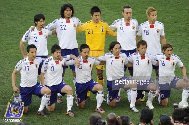Japan's midfielder Makoto Hasebe Japan's midfielder Daisuke Matsui Japan's defender Yuto Nagatomo Japan's midfielder Yasuhito Endo Japan's defender...
