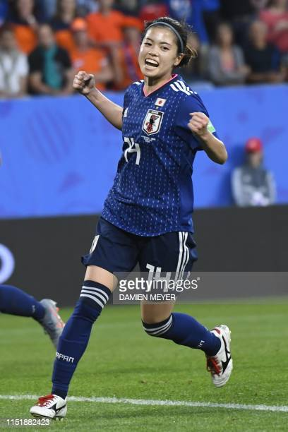 Japan's midfielder Yui Hasegawa celebrates after scoring a goal during the France 2019 Women's World Cup round of sixteen football match between...