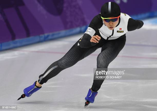 Japan's Miho Takagi competes in the women's 3,000m speed skating event during the Pyeongchang 2018 Winter Olympic Games at the Gangneung Oval in...