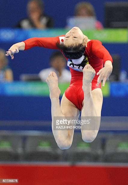 Japan's Miki Uemura competes on the balance beam during the women's qualification of the artistic gymnastics event of the Beijing 2008 Olympic Games...