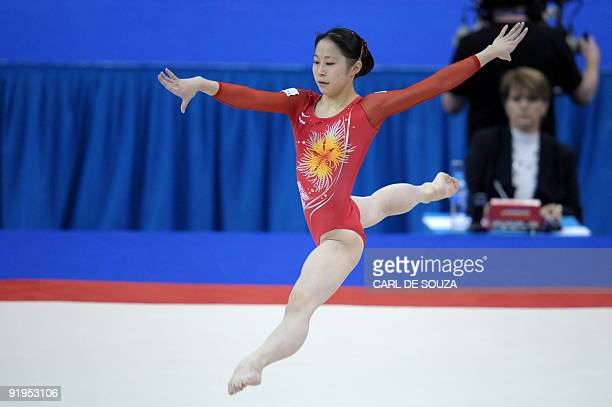 Japan's Miki Uemura performs in the women's floor event in the women's individual allaround final during the Artistic Gymnastics World Championships...