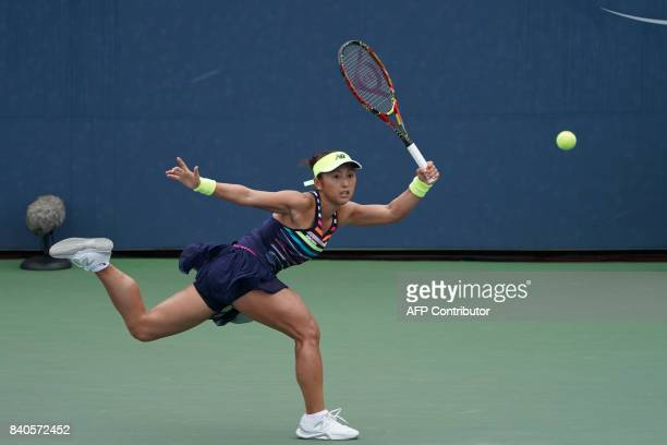 TOPSHOT Japan's Misaki Doi returns the ball to Czech Republic's Barbora Strycova during their Qualifying Women's Singles match at the 2017 US Open...
