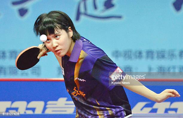 World S Best China Table Tennis Super League Stock Pictures