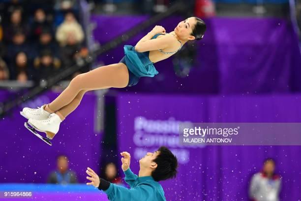Japan's Miu Suzaki and Japan's Ryuichi Kihara compete in the figure skating team event pair skating short program during the Pyeongchang 2018 Winter...