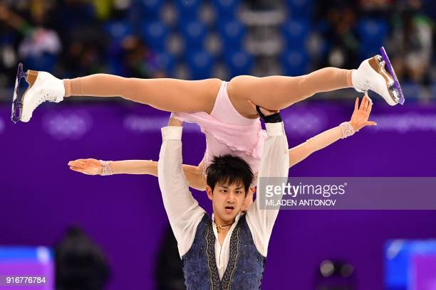 TOPSHOT Japan's Miu Suzaki and Japan's Ryuichi Kihara compete in the figure skating team event pair skating free skating during the Pyeongchang 2018...