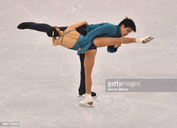 Japan's Miu Suzaki and Ryuichi Kihara give a figure skating pair performance in the Gangneung Ice Arena at the Winter Olympics in Pyeongchang South...