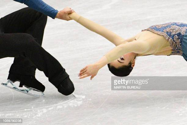 TOPSHOT Japan's Miu Suzaki and Ryuichi Kihara perform during the pairs free skating of the figure skating NHK Trophy in Hiroshima on November 10 2018