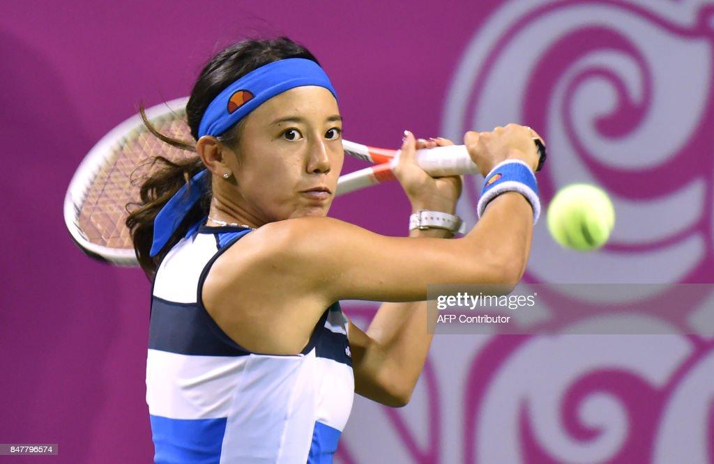 TENNIS-JPN-WTA : News Photo