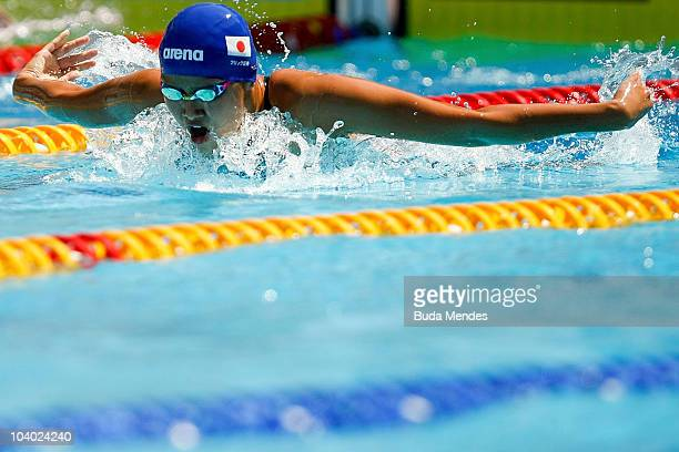 Japan's Nao Kobayashi in action during the women's 400m individual medley as part of the FINA/ARENA Swimming World Cup 2010 second stage at the Maria...