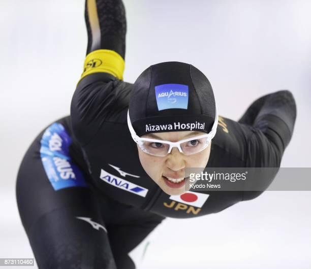 Japan's Nao Kodaira competes in the season's first World Cup women's 500meter race in Heerenveen the Netherlands on Nov 11 2017 Kodaira claimed...