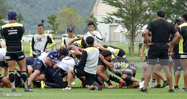 Japan's national rugby team trains with the Yamaha Jubilo Top League team on Aug 22 in Abashiri Hokkaido ahead of the Rugby World Cup which begins...
