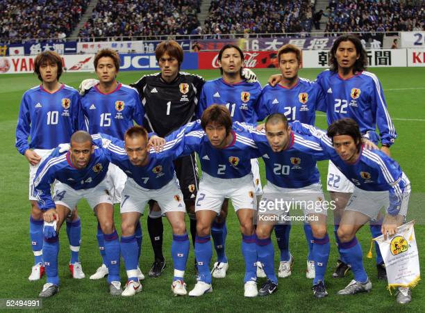 Japan's national soccer team pose for a picture before their during the 2006 FIFA World Cup Asian qualifying match between Japan and Bahrain at...