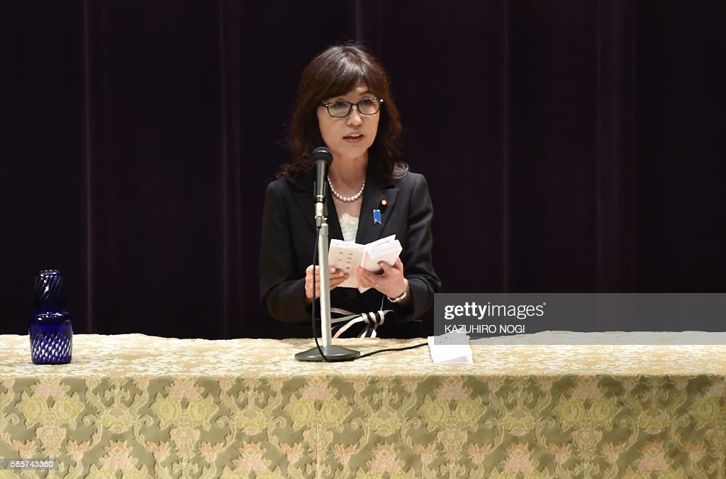 JAPAN-POLITICS-DEFENCE : News Photo