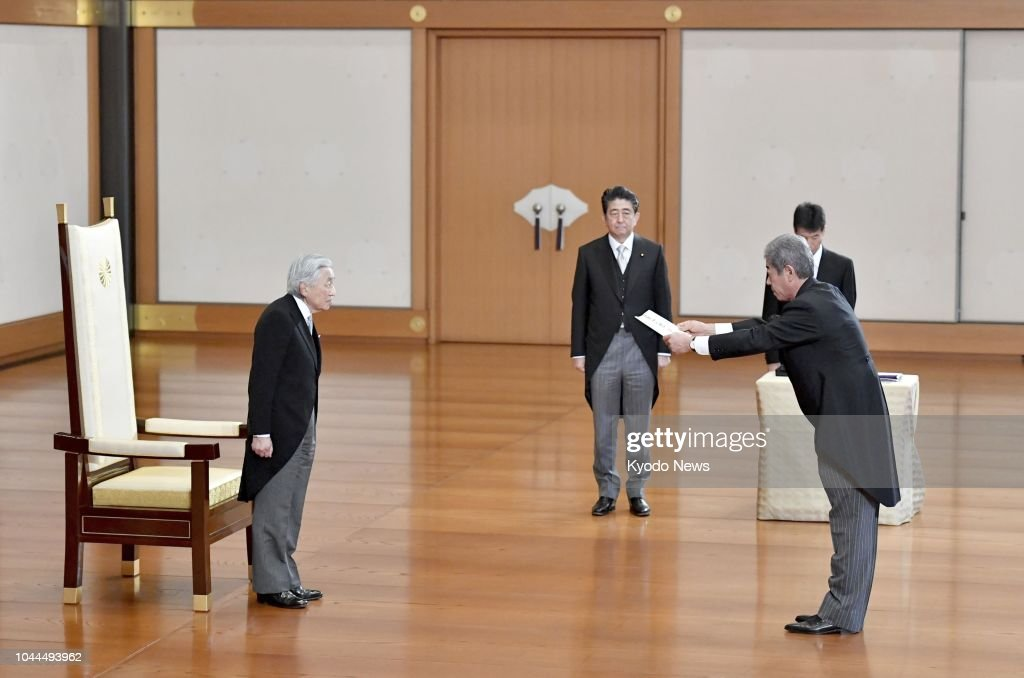 Japan PM Abe's new Cabinet : News Photo