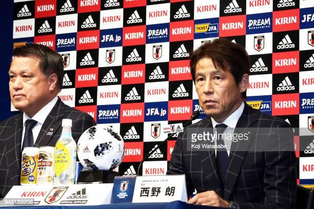Japan's new head coach Akira Nishino and Japan Football Association President Kozo Tashima attend a press conference at the JFA House on April 12...