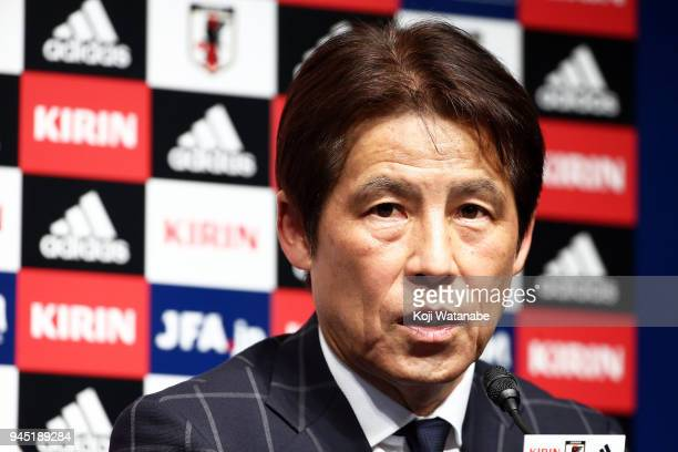 Japan's new head coach Akira Nishino attends a press conference at the JFA House on April 12 2018 in Tokyo Japan