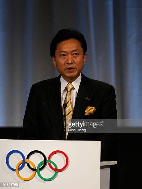 Japan's new Prime Minister Yukio Hatoyama addresses the IOC members during the Tokyo 2016 presentation on October 2 2009 at the Bella Centre in...