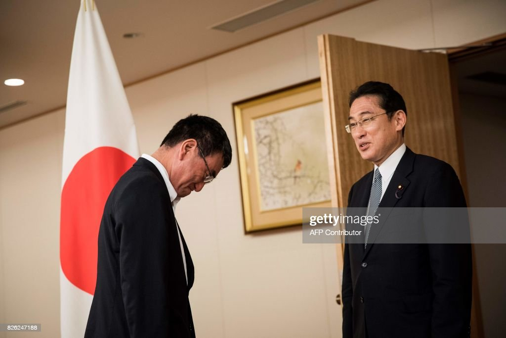 JAPAN-POLITICS-CABINET : News Photo