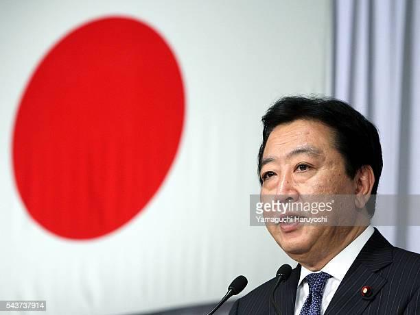 日本民主党 画像と写真 | Getty ...
