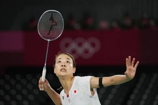 JPN: Daily News by Kyodo News - July 30, 2021