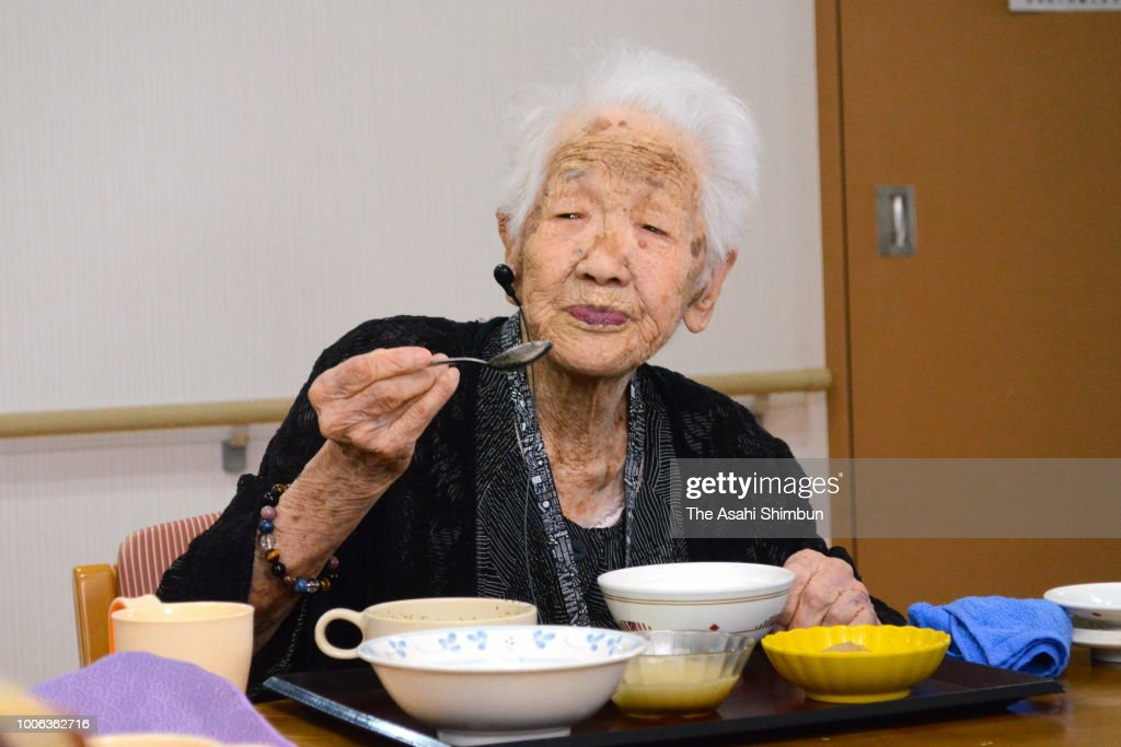 Japan's Oldest Person Press Conference : News Photo