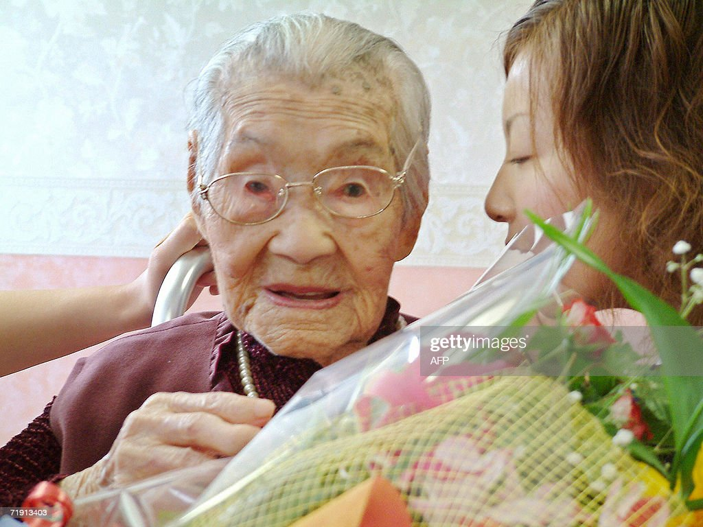 Japan's oldest person Yoneko Minagawa, 1 : ニュース写真